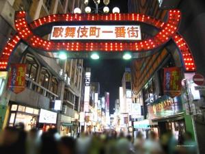パンダプロフィール3の歌舞伎町